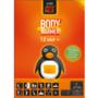 Doosje-5-bodywarmers